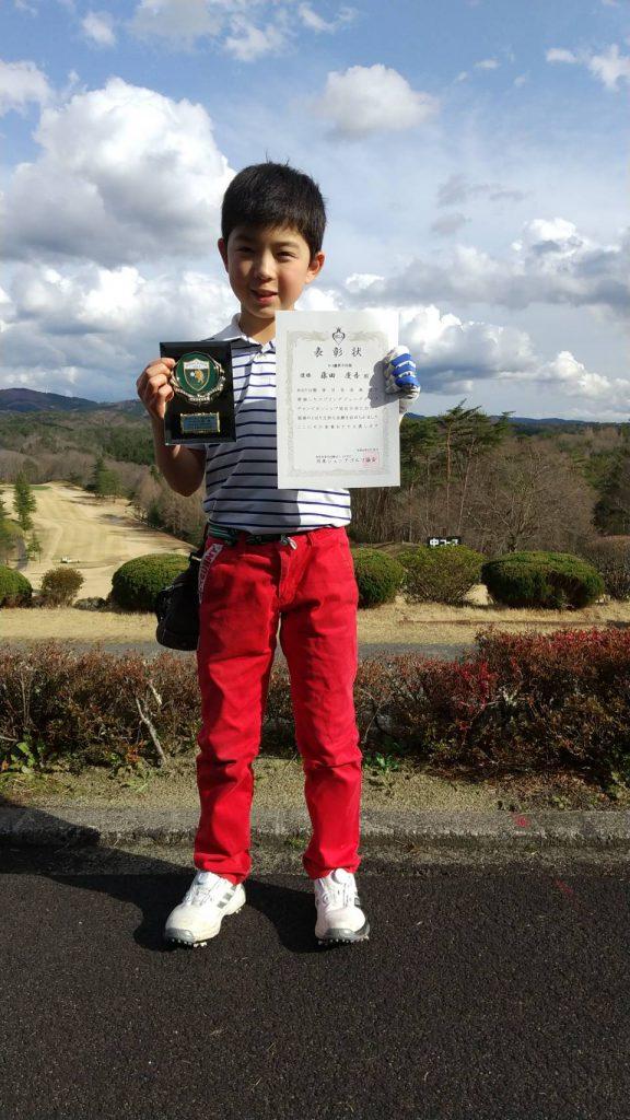スプリングジュニアゴルフチャンピオンシップ東日本ブロック福島大会優勝の藤田慶吾選手